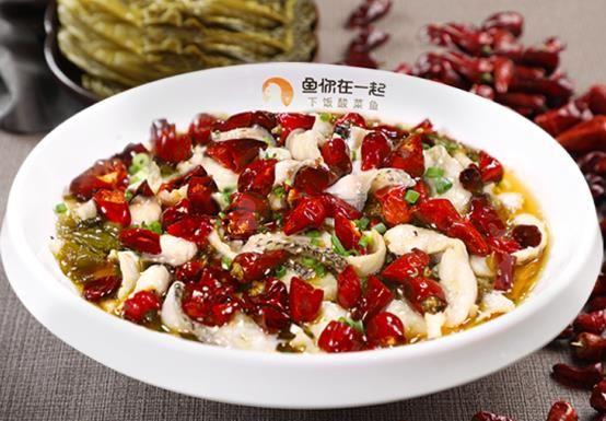 热炝酸菜鱼1.jpg